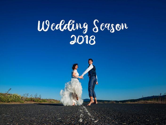 Сватбен Сезон 2018